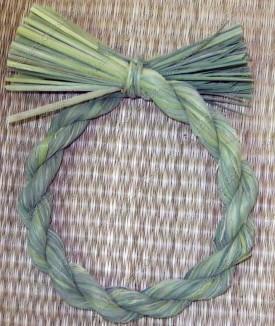 Enclosing Rope VNH0134